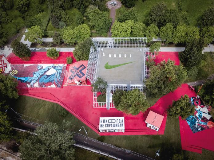 Nike Box Mosca