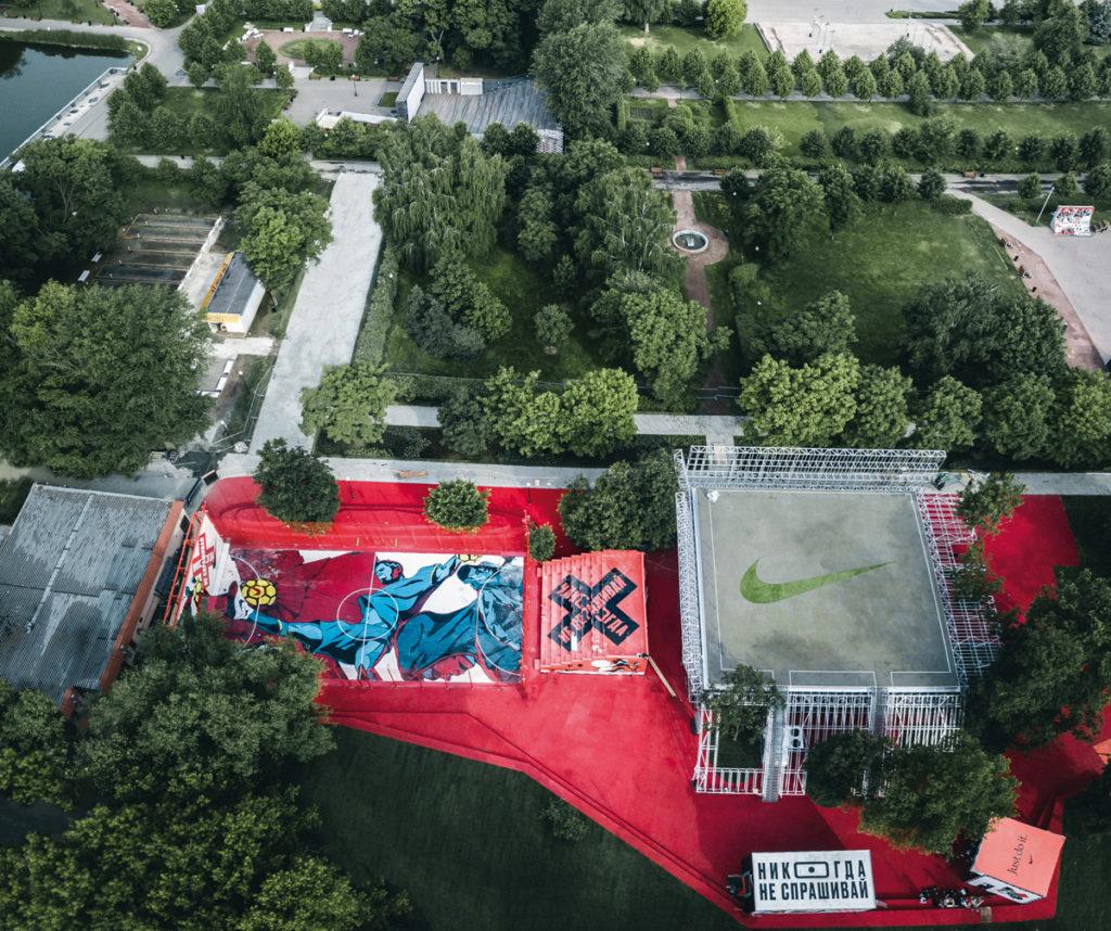 Nike Box MSK Moscow