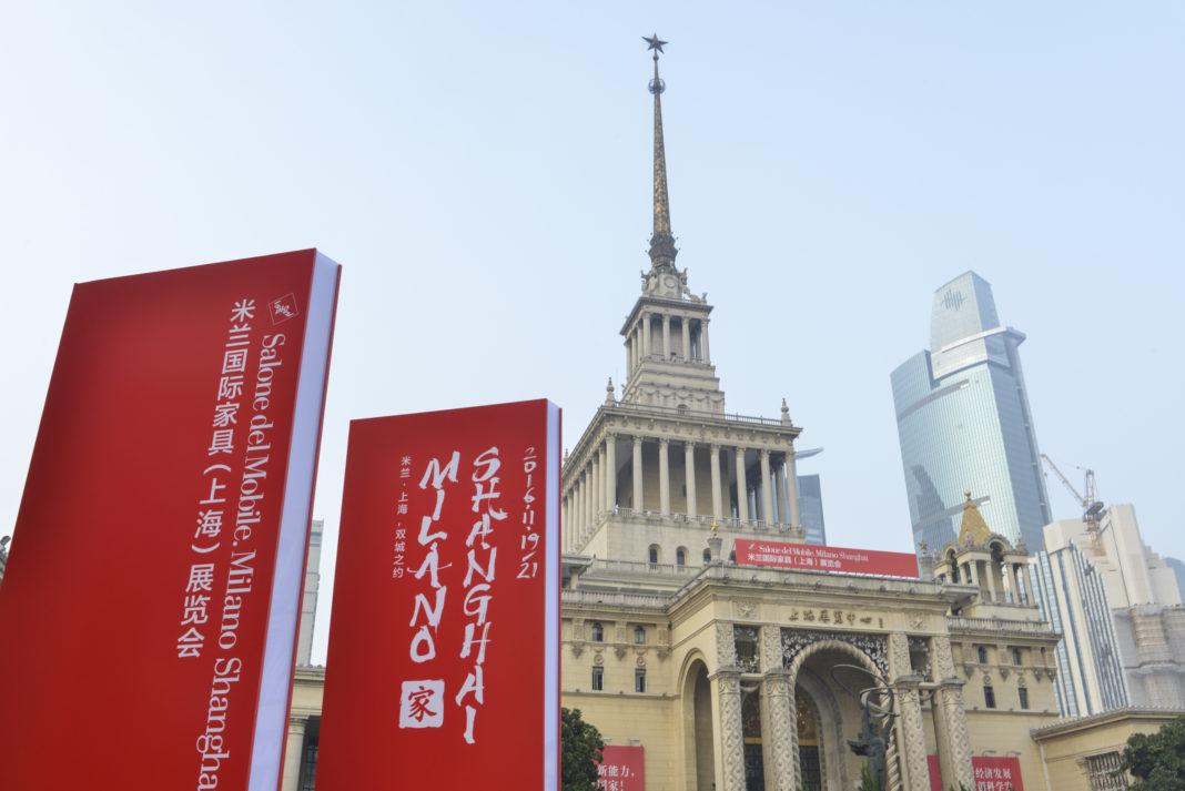 Salone del Mobile_Milano_Shanghai