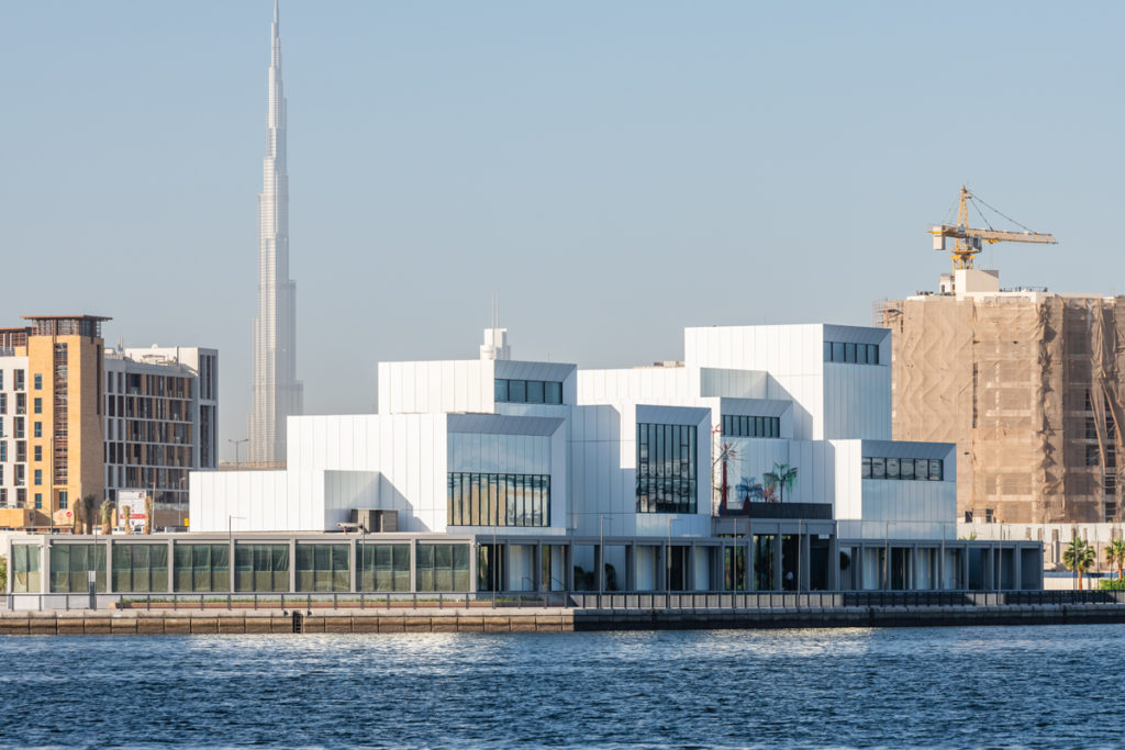 Jameel Art Centre Dubai, Serie Architects