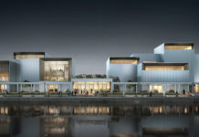 Jameel Art Centre Dubai, Serie Architects