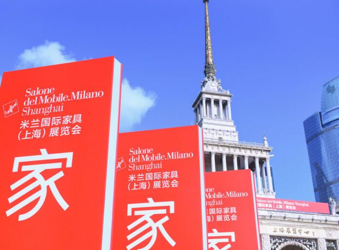 Salone del Mobile.Milano Shanghai 2018