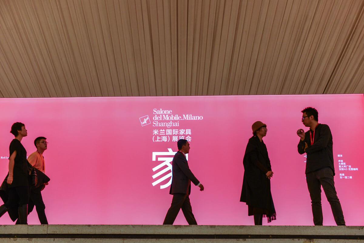 Sec, Shanghai Exhibition Center