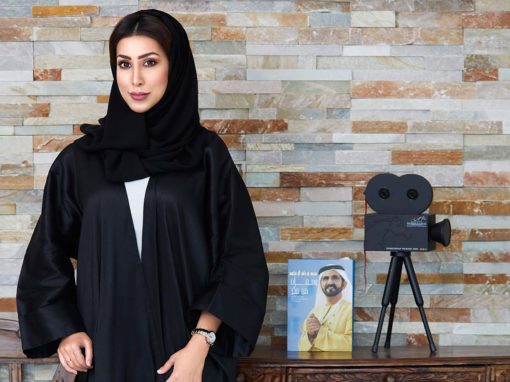 Khadija Al Bastaki, Executive Director, Dubai Design District