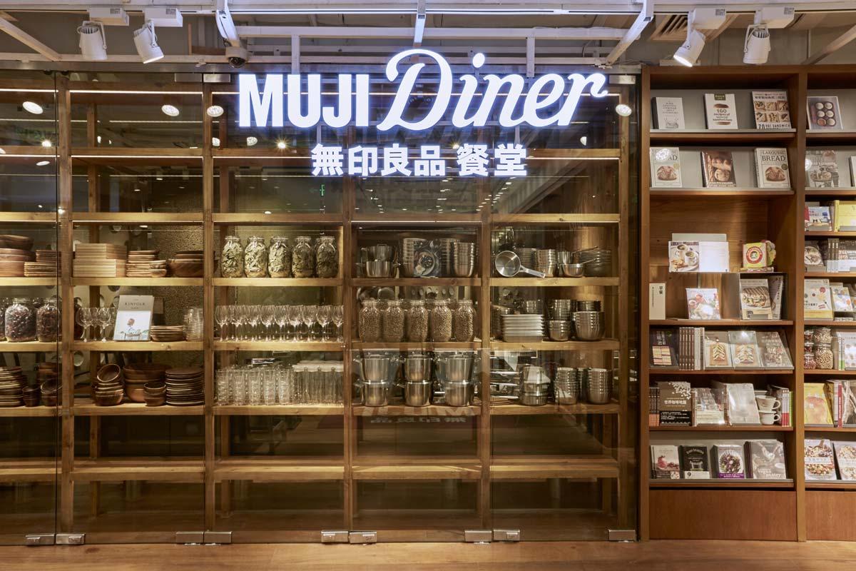 Muji Hotel, Diner