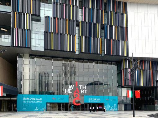 International Art Design Center, Shenzhen
