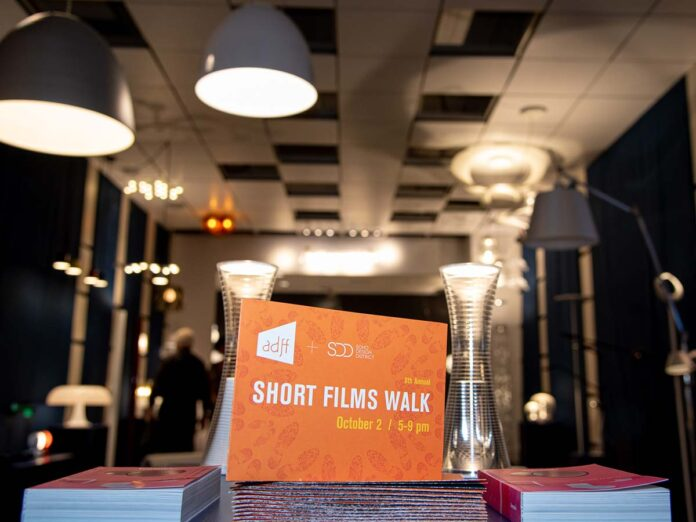 Soho: short design movie