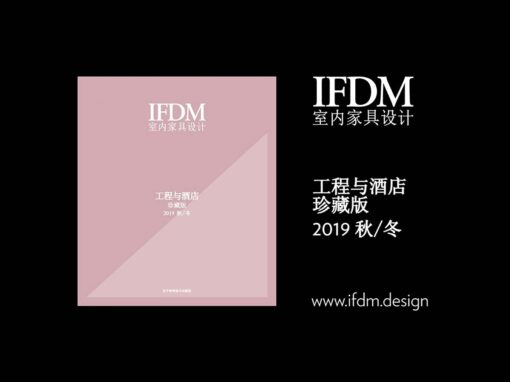 Contract&Hospitality Book | China Regional | Fall Winter 2019