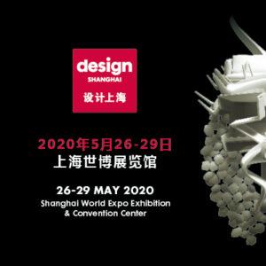 Design Shanghai 2020