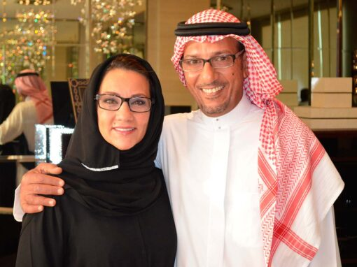 Omar & Veronica Abudawood, UDG Design Gallery, Jeddah
