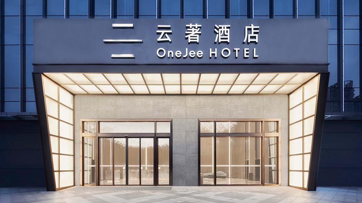OneJee Hotel, Shenzhen