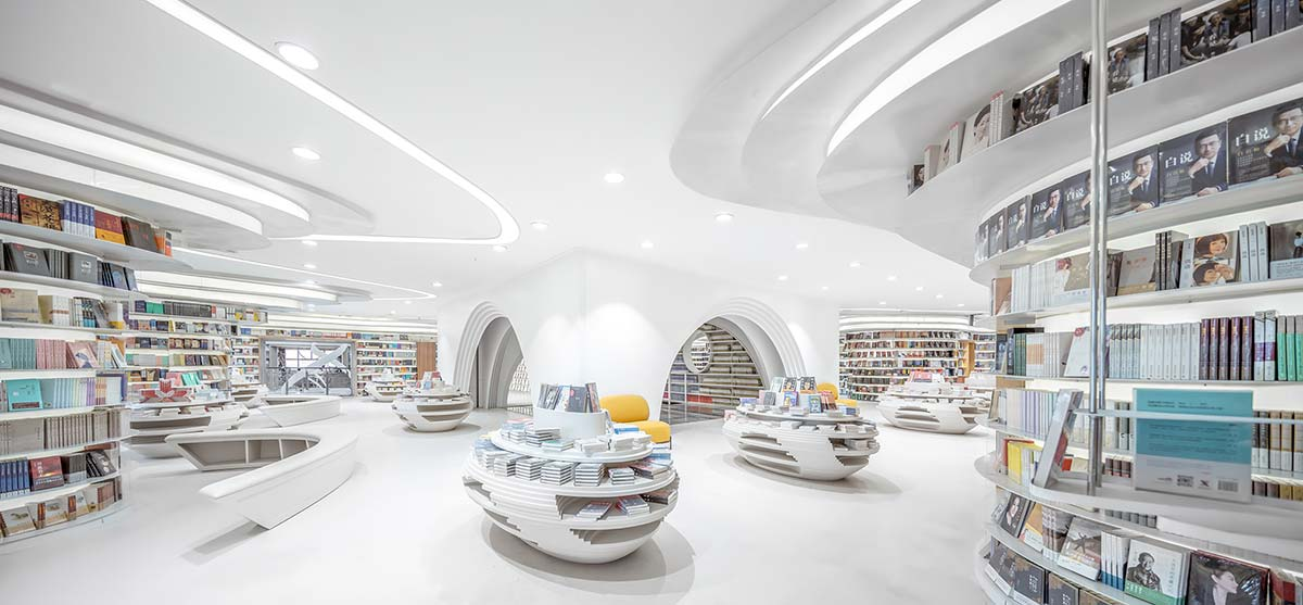 Zhongshu Bookstore, Xi'an, China