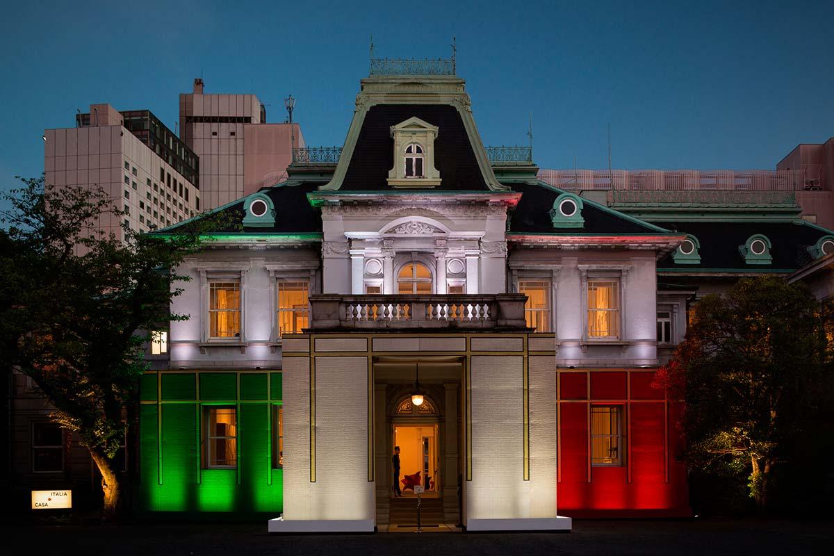 Casa Italia, Tokyo 2020