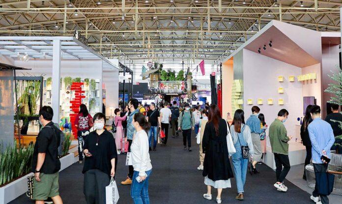 Design China Beijing 2020