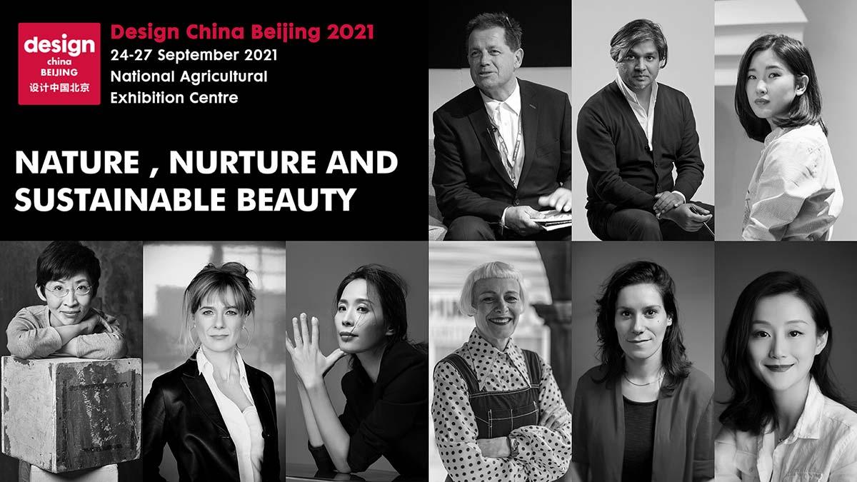 Design China Beijing Forum